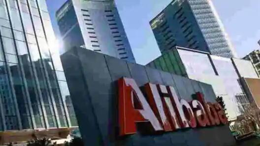 随着美元债券交易的开始 阿里巴巴在信贷市场反弹