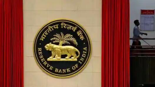 NBFC寻求放宽印度储备银行提出的新规则