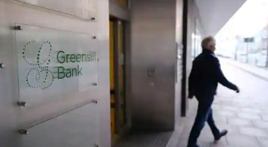 GFG的所有者桑吉夫•古普塔试图就格林希尔的债务进行谈判