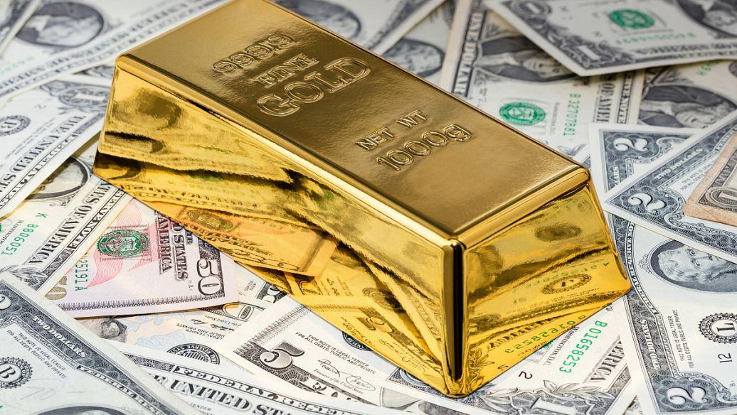 黄金和白银交易小幅走低 进入欧盟公开市场