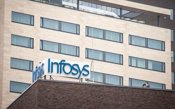 Infosys宣布第四季度净利润增长17.5% 宣布回购920亿卢比
