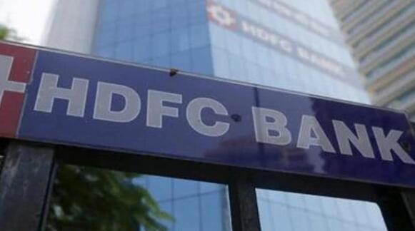 HDFC银行公布第四季度净利润增长15.8%达到843.4亿卢比