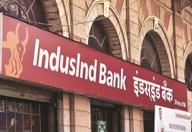印度工业银行在第四季度公布前4天内上涨13%