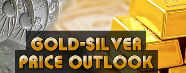 专家推测黄金白银价格将继续上涨