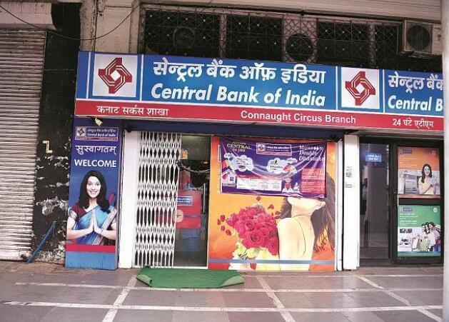 印度中央银行的净亏损有望私有化 在第四季度收窄