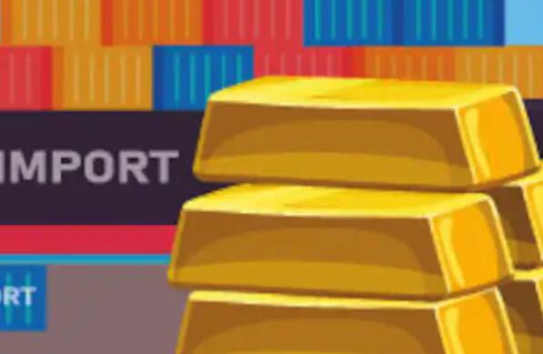 黄金交易走低 专家称逢低买入目标价为47300卢比