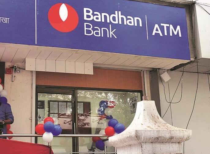 班汉银行第一季度净利润下降32%至373亿卢比 资产质量下降