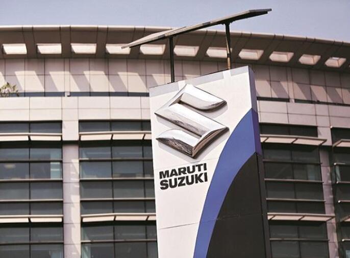 Maruti Suzuki报告第一季度净利润低于预期 为44.1亿卢比
