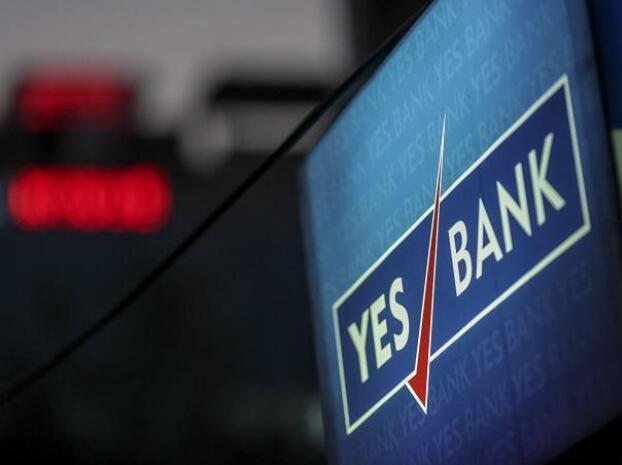 Ind-Ra确认印度商业银行长期发行人评级为BBB